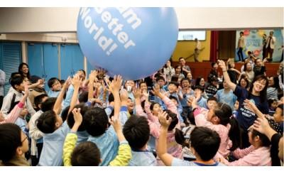 【校園天地】香港浸信會聯會小學:夢想再出發