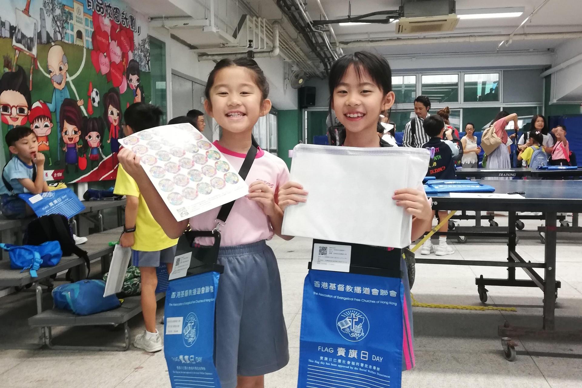 20191026 - 三年級親子賣旗活動