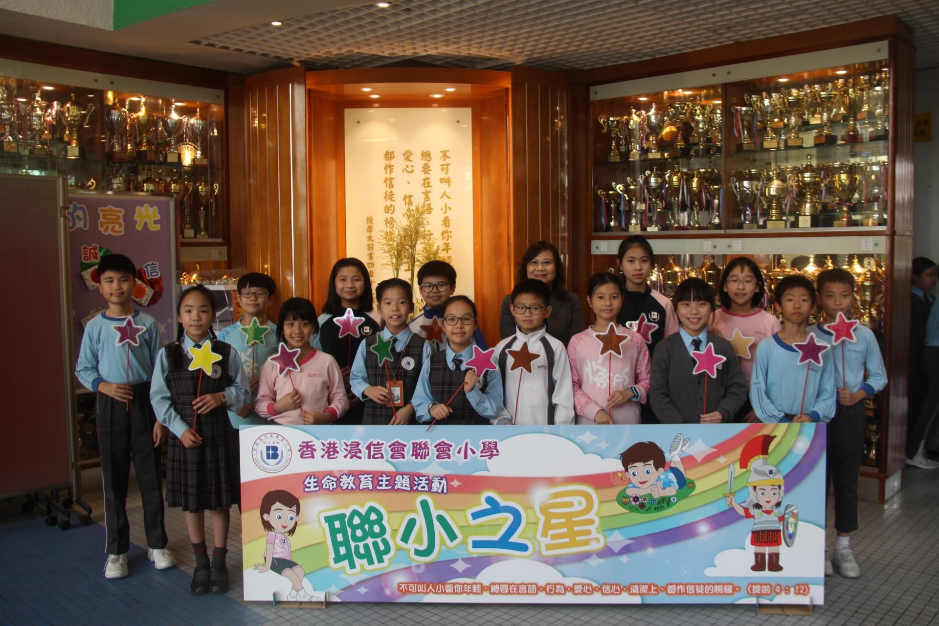20200106 - 高年級小小頒獎禮