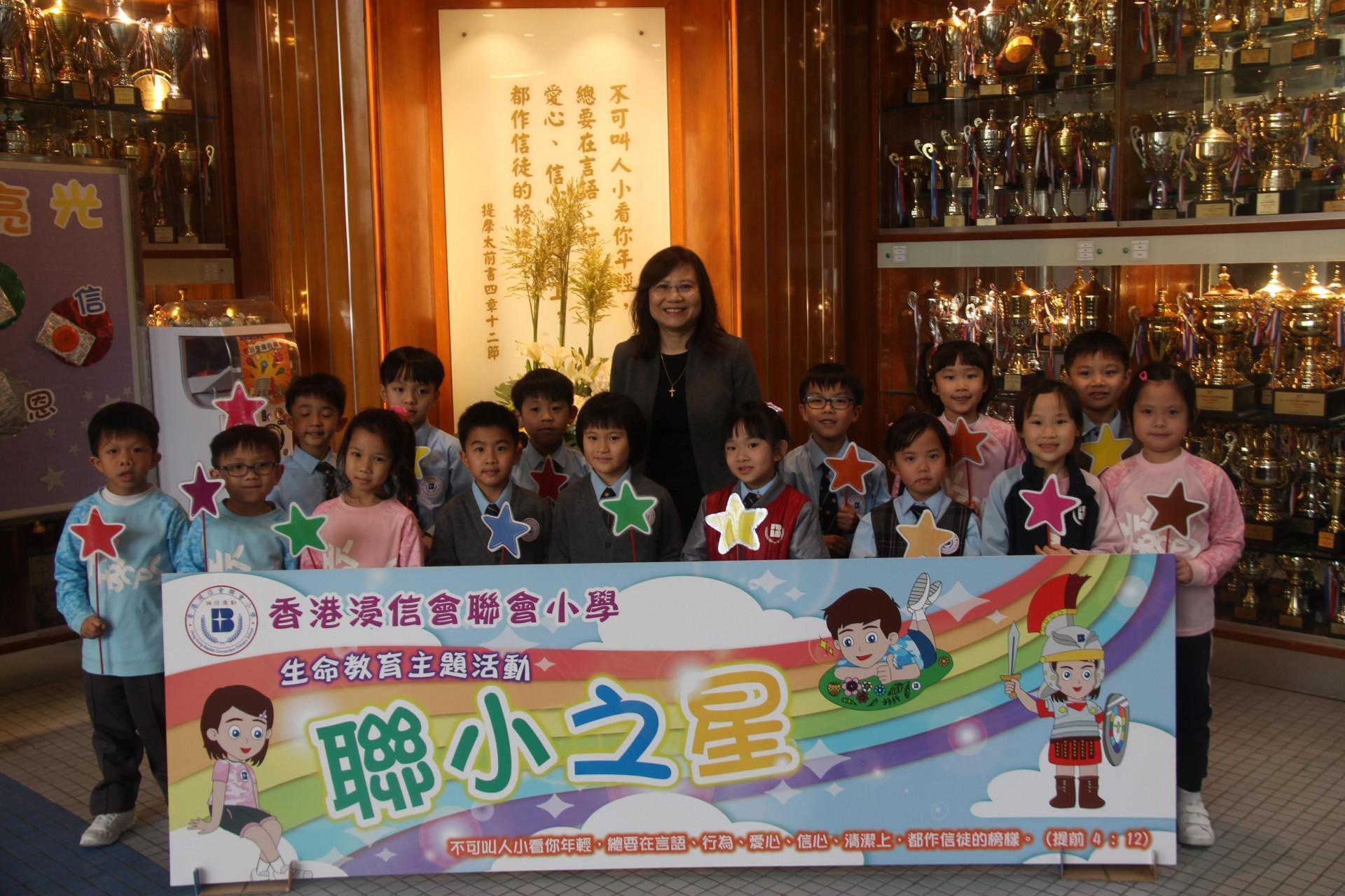 20200106 - 低年級小小頒獎禮