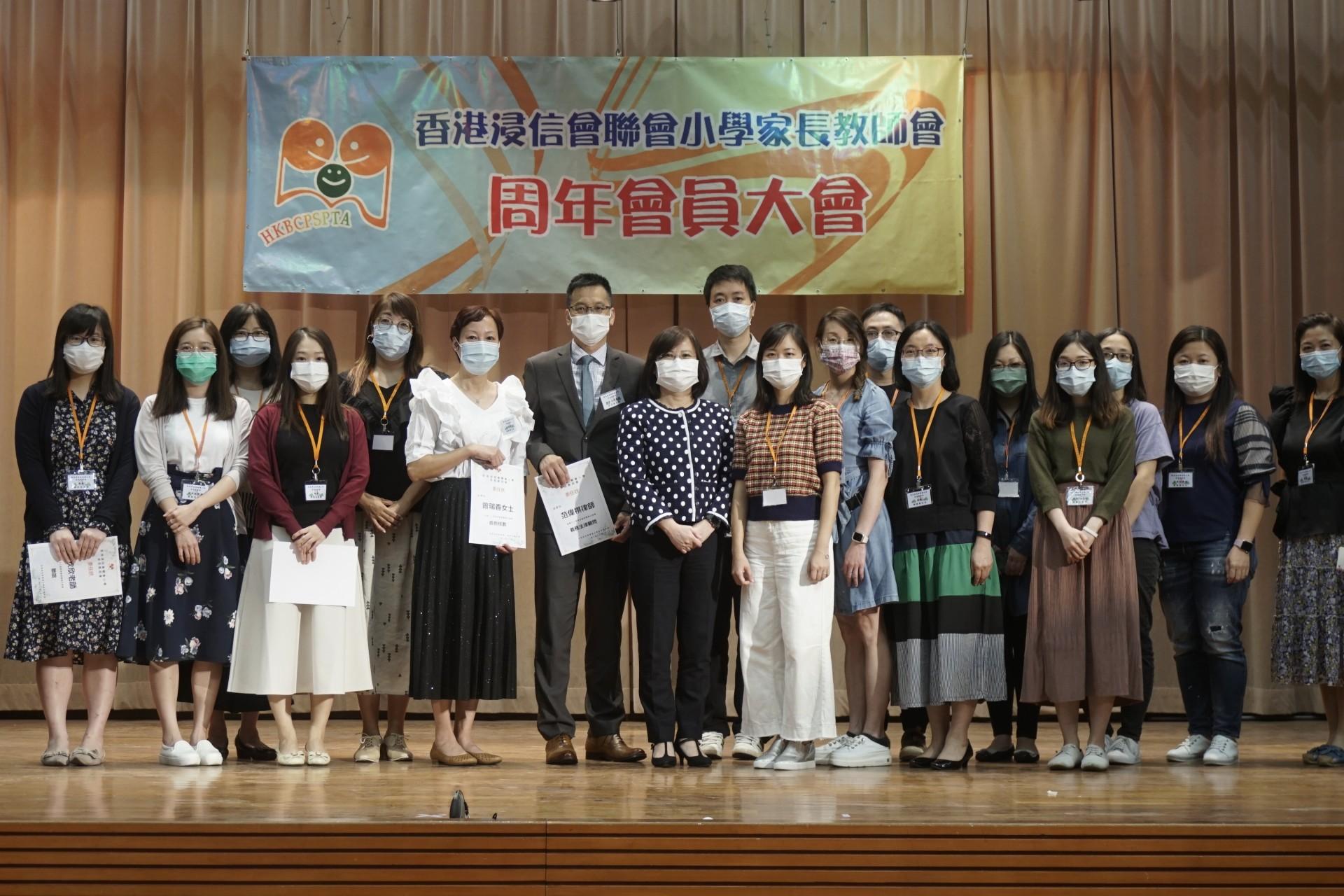 20201023 - 第十二屆(19-20)家教會周年大會