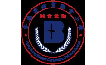 2020-21校友會獎學金(傑出領袖)申請